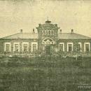 Усадьба Вощажниково, богодельня (архивное фото 1910 г.)