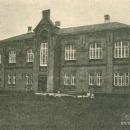 Усадьба Вощажниково, больница (архивное фото 1910 г.)