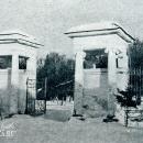 Усадьба Гребнево, боковые ворота въезда