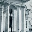 Усадьба Гребнево портик Никольской церкв