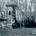 Усадьба Гребнево башня ограды