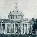 Усадьба Гребнево церковь Гребневской иконы Божией Матери