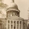 Андреевский собор в усадьбе Грузино