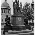 Памятник императору Александру I, скульптор С. Гальберг