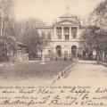 Дворец Аракчеева в усадьбе Грузино