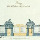 Усадьба Грузины. Въездные ворота. 1834 г.
