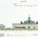 Усадьба Грузины. Винокуренный завод. 1834 г.
