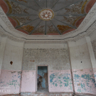Усадьба Дёгтево, зал с расписным потолком