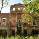 Усадьба Зендиково, главный дом