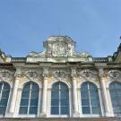 Петергоф усадьба Знаменка, фрагмент парадного фасада дворца