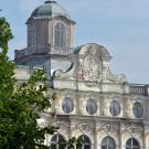 Петергоф усадьба Знаменка, фрагмент фасада дворца с бельведером