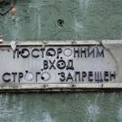 DSC_2368_lipki