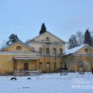 Усадьба Медное-Власово. Главный дом со стороны двора