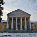 Усадьба Медное-Власово. Главный дом со стороны реки
