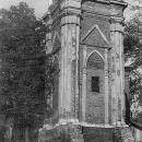 Усадьба Михалково. Башня въездных ворот. Фото 1951г.