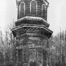 Усадьба Михалково. Башня въездных ворот. Фото 1951 г.