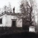 Церковь св. Екатерины в усадьбе Сергиевка