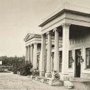 Усадьба Сергиевка, парадный подъезд дворца