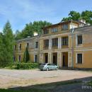Усадьба Сергиевка, здание служебного комплекса