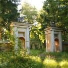 Усадьба Степановское-Павлищево, парадные ворота