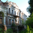 Усадьба Степановское-Павлищево, главный дом