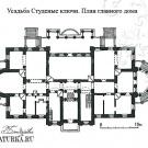 Усадьба Студеные ключи. План 1-го этажа главного дома