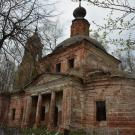 Усадьба Щекотово. Церковь Рождества Христова