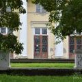 Чернышёва дача на Петергофской дороге