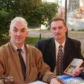 Исследователь Егоров и Калиш Владимир Николаевич