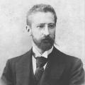 Георгий Германович Калиш
