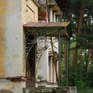 Дача Севрюгова в Кинешме, крыльцо со стороны двора