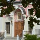 Дарьино. Церковь Николая Чудотворца