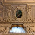 Усадьба Рукавишниковых Нижний Новгород, интерьер голубого зала