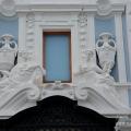 Нижний Новгород. Музей-усадьба Рукавишниковых