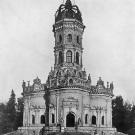 Усадьба Дубровицы, Знаменская церковь