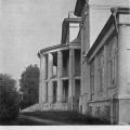 Усадьба Дубровицы, главный дом