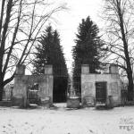 Усадьба Дубровка, парадные ворота