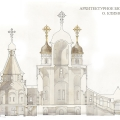 Ферапонтов Лужецкий монастырь. Реставрация Рождественского собора