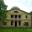 Усадьба Филимонки, главный дом до пожара