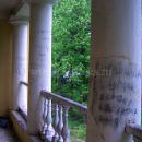Усадьба Филимонки, главный дом до пожара (лоджия)