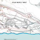 План форта Ино