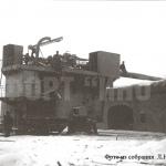 12-дм открытая установка форта Ино