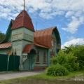 Гороховец, дом Пришлецова