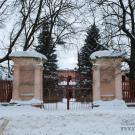 Усадьба Ивановское-Безобразово, ворота на парадный двор