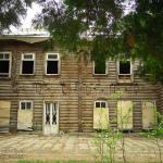 Усадьба Измалково главный дом со стороны двора, фото 2005 года Натальи Бондаревой
