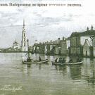 Колокольня Никольского собора в Калязине