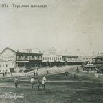 Колокольня в Калязине