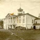 Большой дом усадьбы Карабиха со стороны двора. Фото Некрасовой Веры Федоровны, конец 1920-х гг.