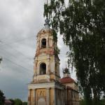 Кашин Тверская область