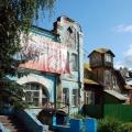 Кимры, дома №3 и 5 в стиле модерн (по ул. Кирова)